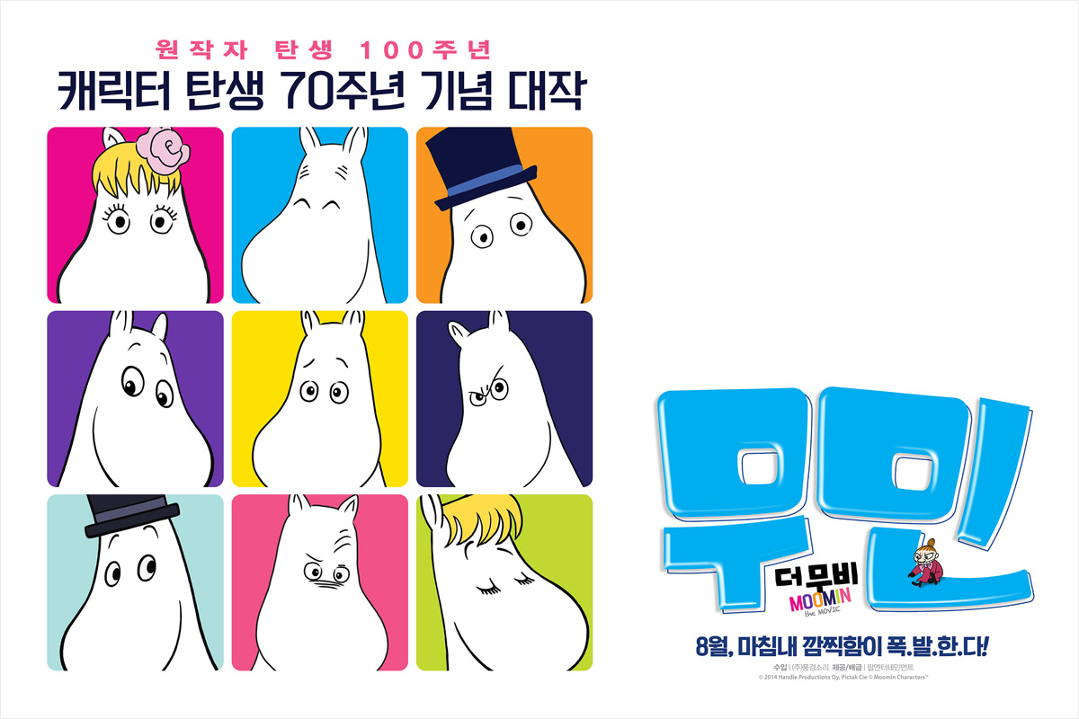 buying-guides-with-moomin-collaboration-items-for-buddyphones-2