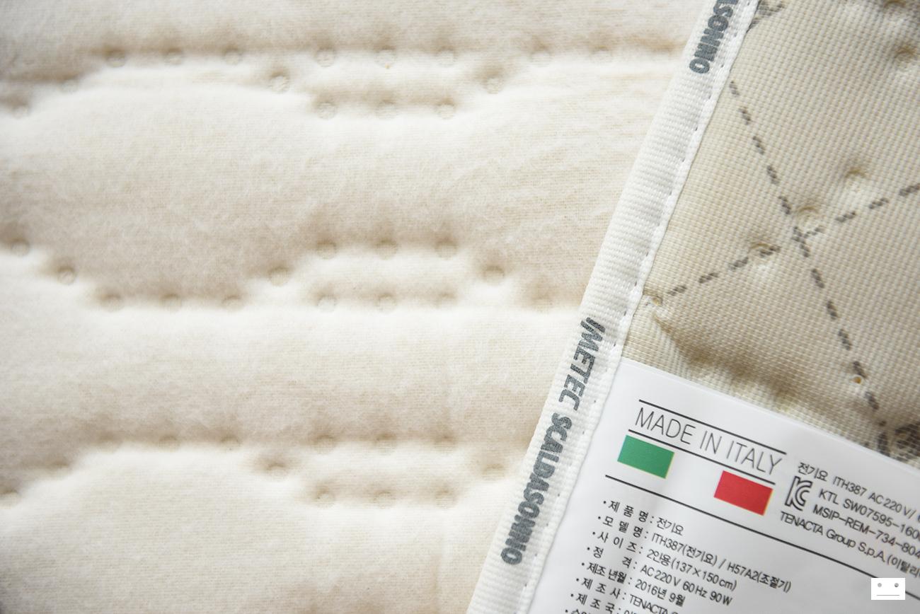 imetec-scaldasonno-electric-blanket-for-winter-livint-item-review-5